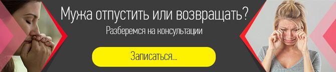 Авторская методика Консультаций Натальи Лубиной