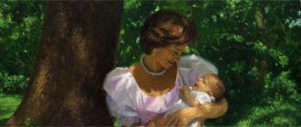 7 способов позаботиться о своей семье – для женщин.