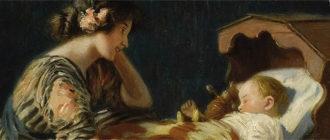 Как поговорить с ребенком по душам