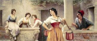 Женский флирт - зачем нужно флиртовать