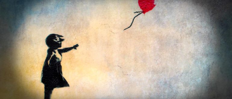 Что делать если любовь прошла