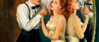 5 тем, которые нельзя обсуждать с любовницей
