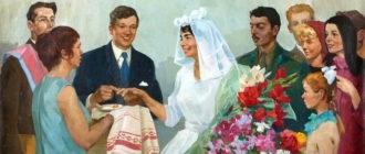 Что нужно обсудить с партнером до брака