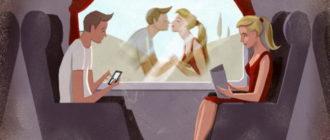 Признаки нездоровых отношений