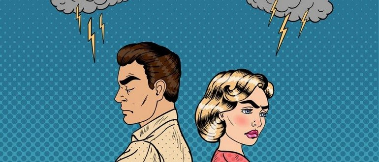 Как понять, что у вас кризис отношений